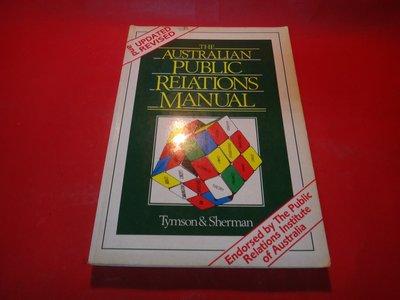 【愛悅二手書坊 10-10】The Australian Public Relations Manual