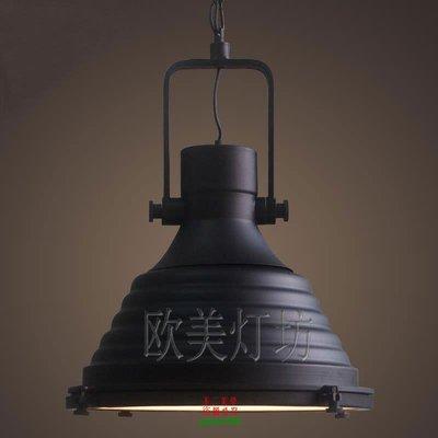 【美學】復古工礦工業風美式鄉村網金屬鐵藝羅伯斯吊具MX_1792