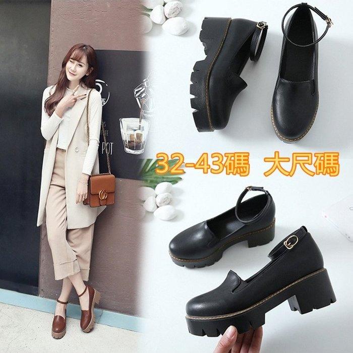 MIX style SHOP【S-461】34-43大尺碼❤復古簡約風格一字扣帶厚底高跟休閒鞋~(4色)