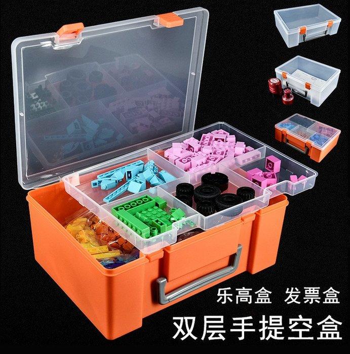 多功能工具箱-零件盒 樂高積木收納盒 收納提箱 玩具分類箱單層雙層收納箱(8cm/橘色)_☆找好物FINDGOODS☆