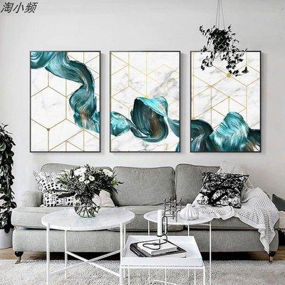 彩帶現代飄逸藍色抽象金箔幾何客廳背景牆裝飾畫畫芯臥室(3款可選)