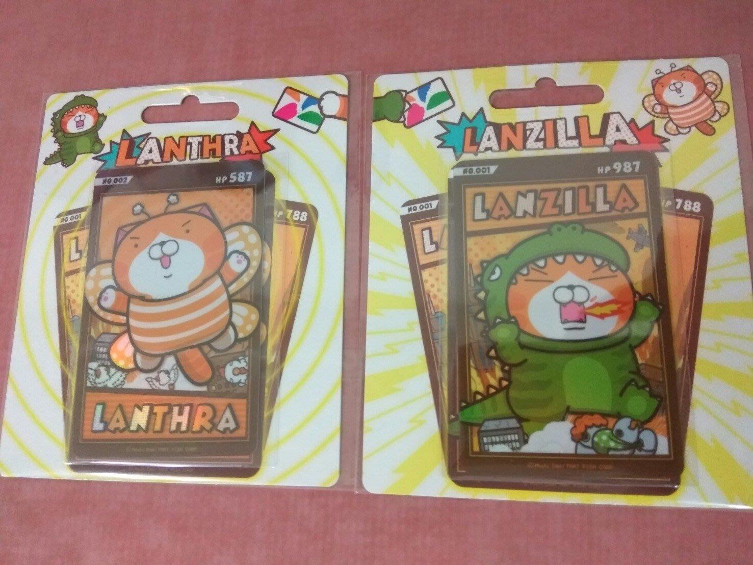 爛吉拉 爛斯拉   決戰款悠遊卡,兩款可選,售價150元