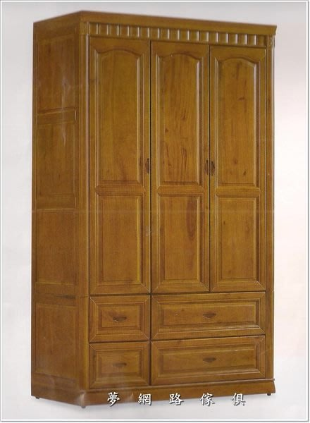 【龍來傢俱】 《14P-永成香樟4尺全實木衣櫥》增添溫馨居家感創造現代流行品味!!