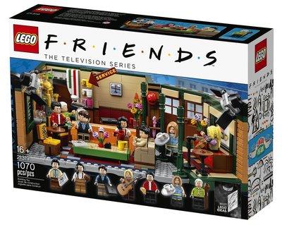 【聚緣閣】樂高LEGO 21319 老友記中央公園咖啡館 男女孩子拼裝積木玩具禮物
