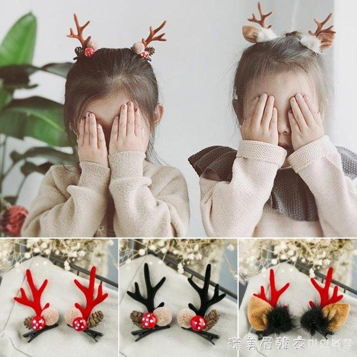 圣誕發夾兒童發飾可愛鹿角小夾子女孩韓國公主女童頭飾圣誕節發卡