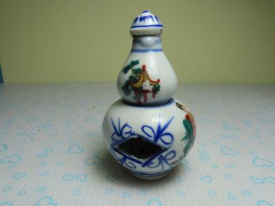 【競標網】漂亮中國彩畫婁空(藝術畫)陶瓷鼻咽壺(D03)(天天超低價起標、價高得標、一件不留、標到賺到)