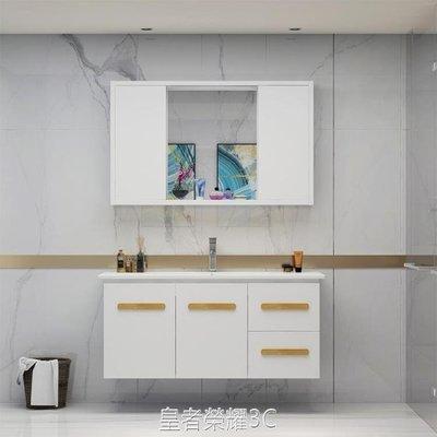 北歐浴室柜現代簡約衛生間洗漱臺風水鏡柜掛墻式洗臉洗手盆柜組合YTL 全館免運