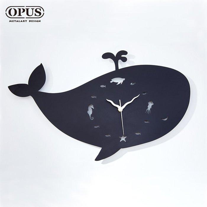 歐式鐵藝時鐘《藍鯨小夜曲》經典黑 裝飾藝術掛鐘 餐廳客廳臥室壁掛壁飾 靜音壁鐘鐘錶【OPUS東齊金工】CL-wh10B