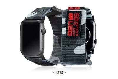 現貨 公司貨 美國 UAG apple watch 時尚錶帶 時尚尼龍錶帶 38mm/40mm/42mm/44mm