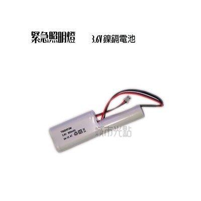 [城市光點][電池]LED出口燈方向燈 緊急照明燈 3.6V 800mAH 3個電池 槍型附線插Pin 下標區 高雄市