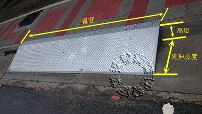 速發~花紋鍍鋅板~止滑板~台階~走道斜板~不鏽鋼白鐵~樓梯板~平台腳踏板~水溝蓋~DIY~車道(免費設計)