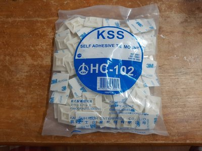 KSS HC-102 黏貼型標誌板(5包1組)大特價 1000元