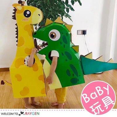 八號倉庫 DIY兒童鯊魚恐龍紙箱 表演...