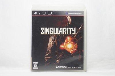 PS3 日版 異點 Singularity