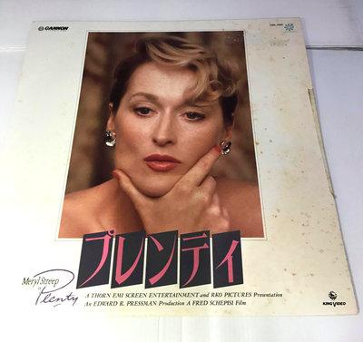 LD雷射影碟  Plenty 誰為我伴 梅莉史翠普 Meryl Streep  至今獲得金球獎最多的女演員  日本語字幕