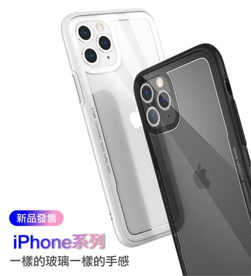 絕頂美學玻璃殼 iPhone11Pro MAX XR i6s i6sPlus i7Plus i8Plus 手機殼