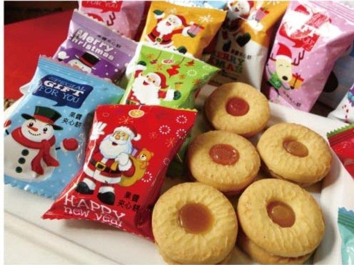 聖誕節糖果果醬夾心餅乾 10包30元/娃娃屋樂園/婚禮小物/聖誕節禮物/耶誕糖果/聖誕糖果/送客糖果/交換禮物/金莎棒