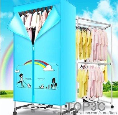 YEAHSHOP 幹衣機家用靜音省電烤衣服烘幹速幹衣小型大容量寶寶嬰兒乾器466581Y185