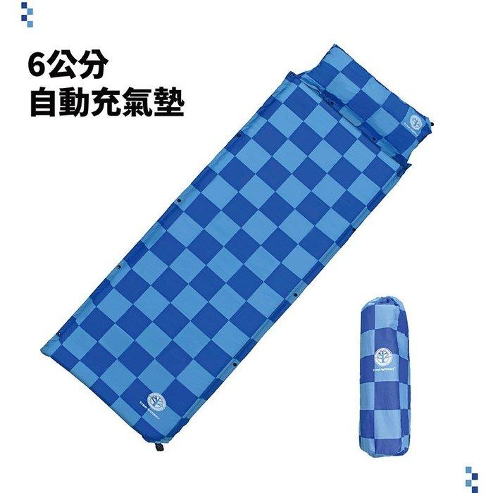 【Treewalker露遊】6cm自動充氣睡墊 充氣枕 露營睡墊 充氣墊 可併接加寬 新款繽紛4色