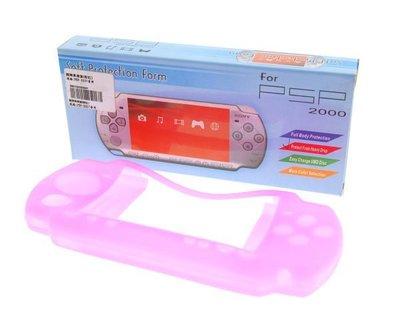 SONY PSP 2000 2007 副廠 果凍套 矽膠套 保護套 粉紅【台中恐龍電玩】