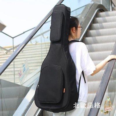 麥麥部落 加厚後背民謠吉他包背包琴包36/38/39/40/41寸古典木吉它MB9D8