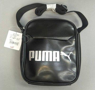尼莫體育 PUMA Campus小側背包 07500401 肩背 側背 腰包 尚有 愛迪達 耐吉運動提袋 新北市