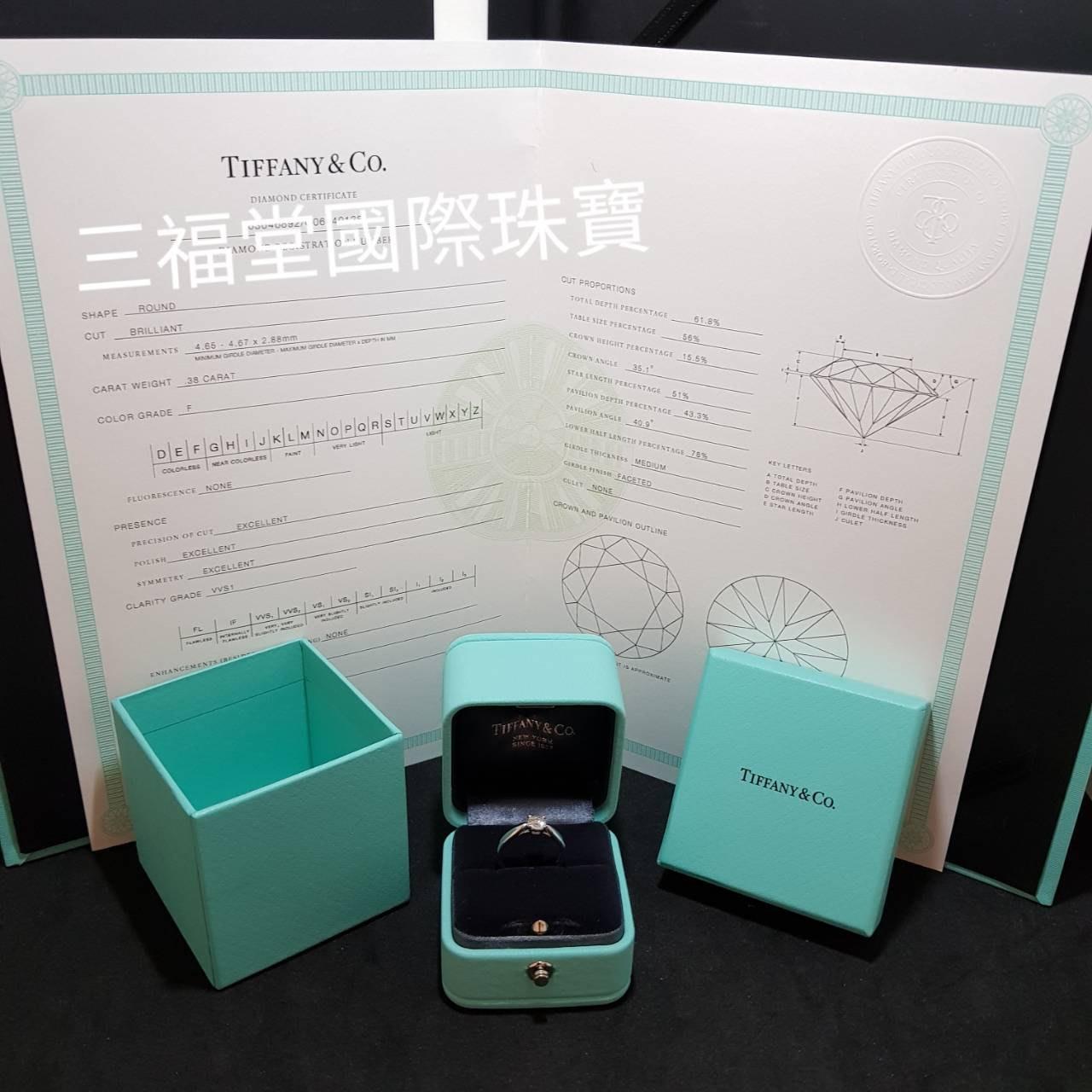 《三福堂國際珠寶名品1300》Tiffany Harmony™ 鉑金鑽戒 0.38CT /  F VVS1 3EX