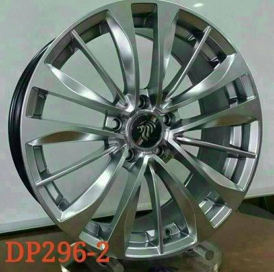 D18111607 富山鋁圈 DP296-2 高亮銀 優惠特價中