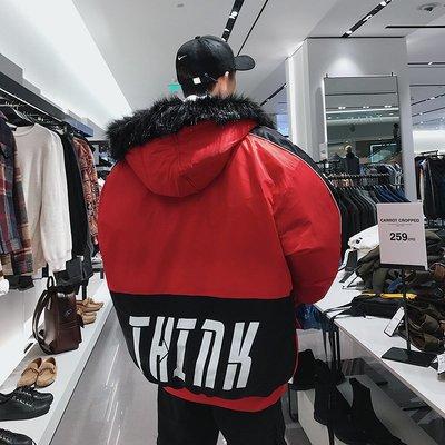 男生外套棉衣18冬裝新款棉衣男 韓版潮流后背字母印花棉服連帽帶毛領加厚外套