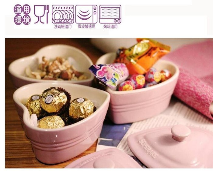《東京家族》心型 粉色 陶瓷碗