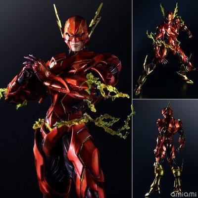 全新 日版正版 Play Arts改 閃電俠 Flash DC 變異 漫畫版 正義聯盟 VARINAT NO.4