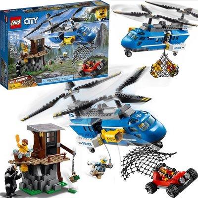 LEGO樂高60173 城市警察山地空中特警直升機飛機追捕拼裝積木玩具