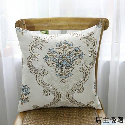 歐式提花抱枕布藝靠墊沙發靠枕抱枕套辦公室靠墊腰枕靠背墊靠包
