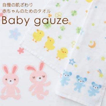 【日本野村作】Baby Gauze 兒童麻紗浴巾(64×115cm)~多款圖案可選