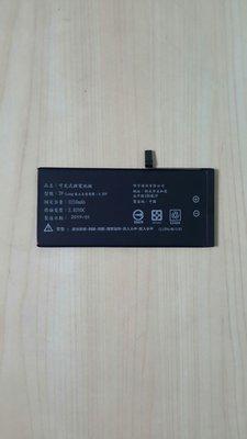 iPhone 7P  (3380mAh)全新認證高容量鋰電池 *大容量,奈米技術,容量變大*電池健康度,通過經濟部標準檢驗局認證*久待機,比原廠電池更持久