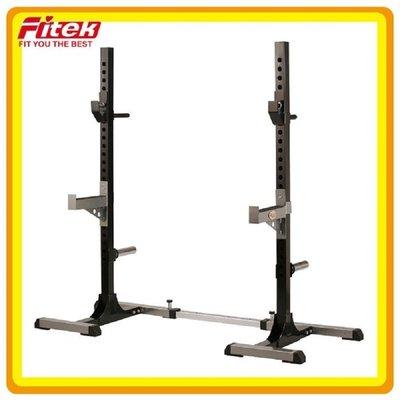 【Fitek健身網】專業型深蹲架✨可調整臥推架(高度、寬度)✨調整型舉重架✨蹲舉架✨長槓舉重健力訓練㊣台灣製
