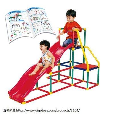 【綠海生活】 智高 Gigo #3604-CN 我的健身房(雙滑梯組) 益智遊戲 玩具 聖誕 禮物 生日