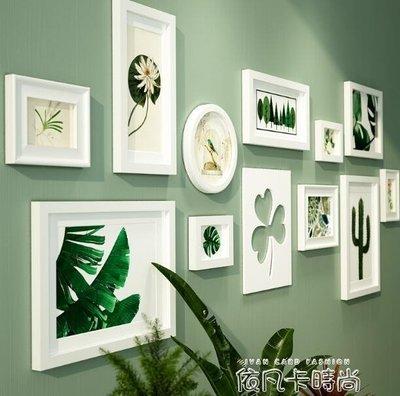 沙發背景牆組合創意裝飾畫簡約現代田園掛畫綠植花卉北歐風格牆畫QM