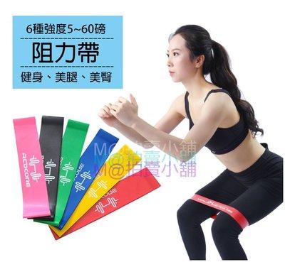 綠色30磅 阻力帶 六種強度 乳膠阻力圈 瑜伽圈 健身阻力拉力圈 乳膠阻力帶 健身多功能阻力圈 阻力繩 拉力帶 拉力繩