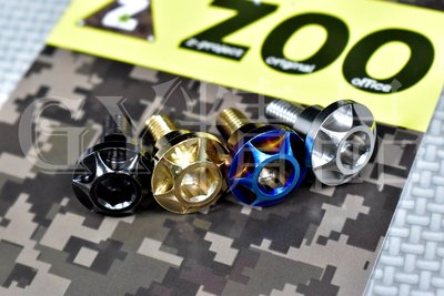 ZOO 土除螺絲組 土除 螺絲 固定螺絲 內六角 白鐵螺絲 鍍鈦 適用於 六代勁戰 六代戰 水冷勁戰 勁六