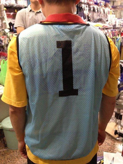 (羽球世家)Molten 透氣網布號碼衣 1~40號  值得信賴 籃球 大隊接力 躲避球