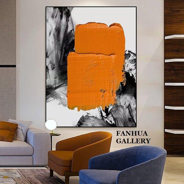C - R - A - Z - Y - T - O - W - N 時尚抽象色彩藝術裝飾畫立體視覺抽象畫沙發背景三聯掛畫