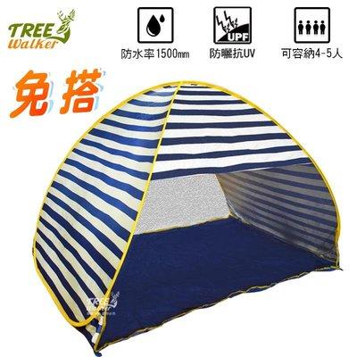 【Treewalker露遊】D-026-5沙灘帳棚 彈開自動免搭 釣魚遮陽帳 銀膠網紗通風帳篷 4-5人