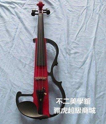 【格倫雅】^超高檔電子小提琴 進口拾音器 音質秒殺雅馬哈電子小提琴個性小提15858[