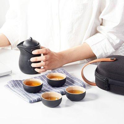 BbeeS 居家生活雜貨 易旅功夫茶具套裝家用小罐茶杯旅行簡約小套便攜式泡茶茶壺快客杯