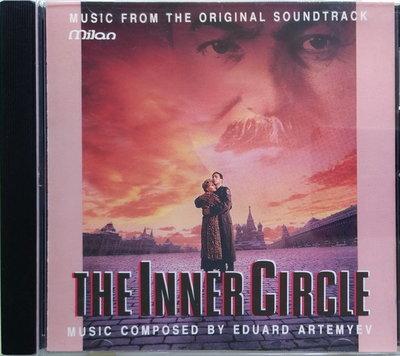《絕版專賣》我在KGB的日子 / The Inner Circle (瑞典版.無IFPI)