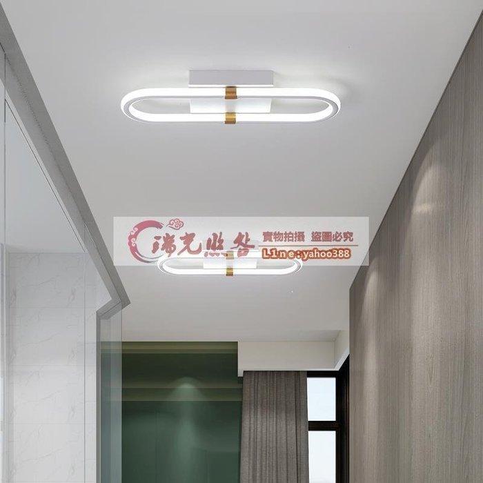 【美燈設】過道燈 現代簡約led衣帽間吸頂燈長條燈玄關陽臺走道走廊燈飾