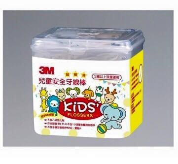 【 愛nana美妝】3M 兒童安全牙線棒(盒裝) 66隻/盒