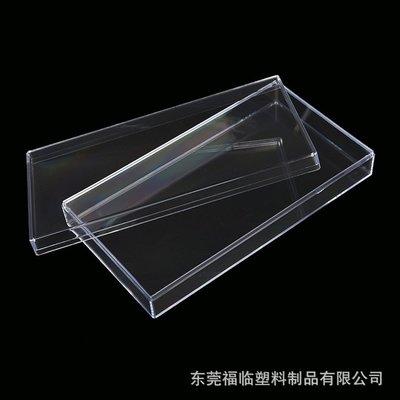 小滿~全透明ps天地蓋塑料盒長方形 175x95x30飾品展示盒燕窩禮品包裝盒#規格不同 價格不同#