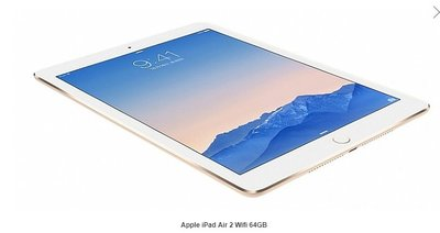 天下通手機旗艦店Apple iPad Air 2 Wifi 64GB
